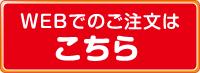 banner_b02