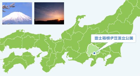 fuji-hohoemi2