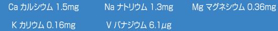 fujinohibiki3